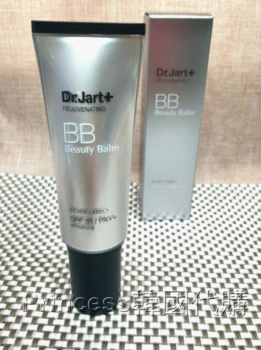 韓國代購 Dr. Jart+ 銀色BB霜 Dr.Jart+ 銀管BB霜 Dr Jart 銀色BB霜 第三代極致BB霜