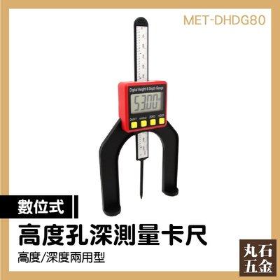 【丸石五金】0.1mm專業型木工電子數...