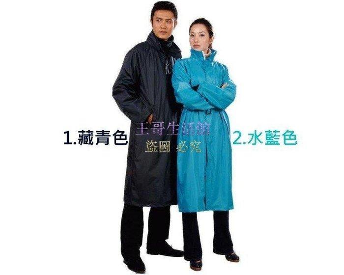 【凱迪豬廠家直銷】高檔男女款時尚風衣式雨衣防風防曬防雨