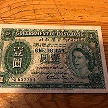香港壹圓V/6 635574