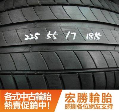 【宏勝輪胎】中古胎 落地胎 維修 保養:225 55 17 米其林 PRIMACY3 8成 4條 含工7800元