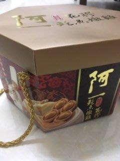 阿一原隻花膠鮑魚燉雞 (禮盒裝)