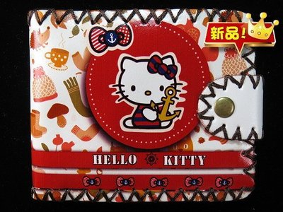 【 金王記拍寶網 】981. 凱蒂貓 ...