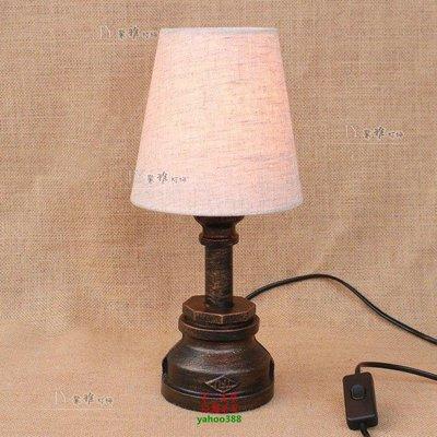 【美學】LOFT法國出口風工業美式檯燈辦公室鐵藝水管檯燈MX_522