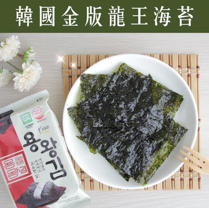 韓國金版龍王海苔 12入/袋48g [KR60471834] 健康本味
