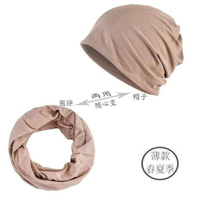 時尚孕產婦帽子做坐月子帽 產后兩用 棉包頭巾女大碼