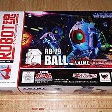 外盒有傷 有巢 Robot Spirits Soul SP Gundam Side MS RB-79 Ball Anime 魂 機動戰士 高達 鐵球 行版