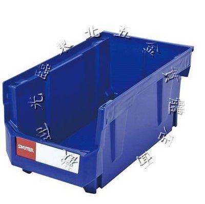 含稅*東北五金*樹德櫃 HB-240 分類置物盒(附4支腳柱) / 耐衝擊分類置物盒 / 收納盒