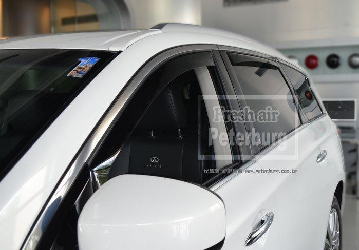 比德堡崁入式晴雨窗 無限INFINITI JX35 2012年專用賣場有多種車款車型 原廠品質 OEM正品(後窗2片價)