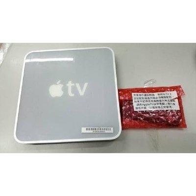 蘋果電視一代 Apple TV1 TV 1 第一代 40G (A1218) 附遙控器