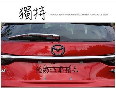魂動MAZDA3 馬自達三 三代 馬三 2014-2018 碳纖維logo 碳纖維馬自達標誌 車標 MAZDA6 CX5