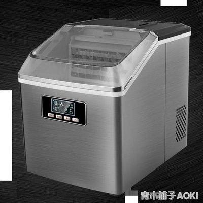 現貨!惠康制冰機25kg商用奶茶店小型家用酒吧方冰塊制作機器ATF「知木屋」新品 正韓 折扣