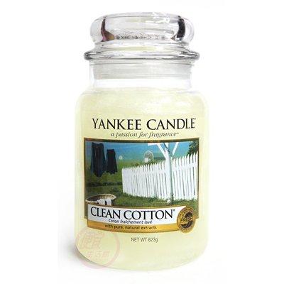 便宜生活館【家庭保健】Yankee Candle 香氛蠟燭 22oz /623g (舒服棉) 全新商品 (可超取)