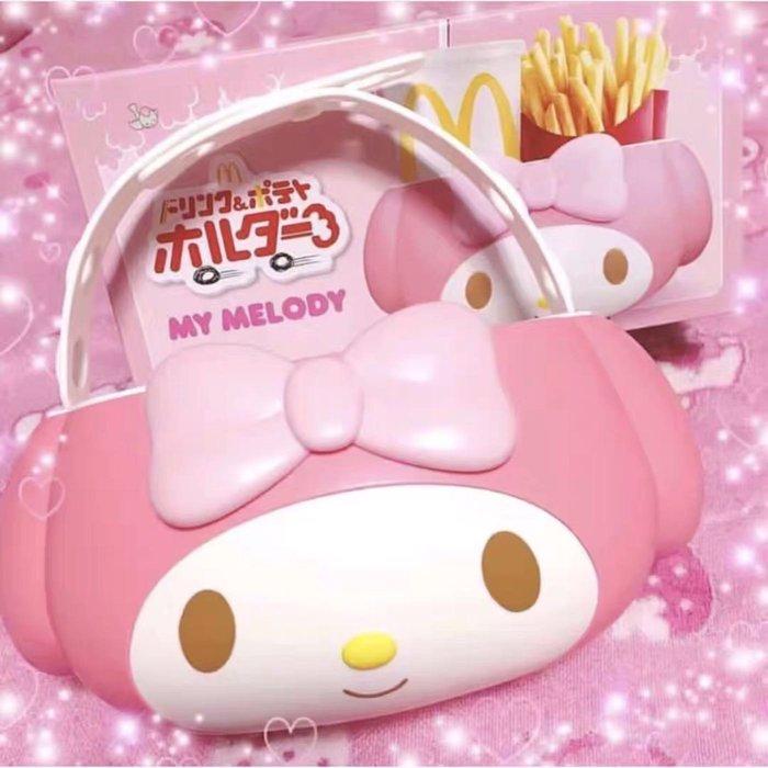 日本限定麥當勞美樂蒂提籃餐籃 新幹線 口紅收納桶爆米花 代購