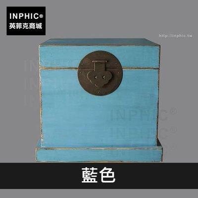 INPHIC-居家松木茶几沙發簡約創意中式-藍色_JoM7
