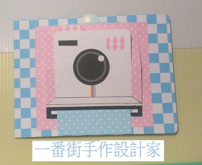一番街手作設計家~生日/聖誕卡片/手作卡片/附三種機關/相機卡+翻轉卡+瀑布卡