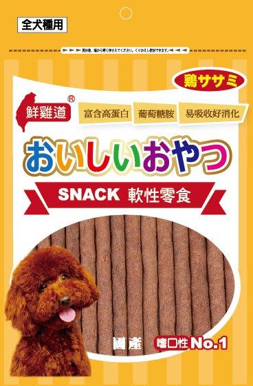 鮮雞道 FCS系列 軟性零食(小包裝)