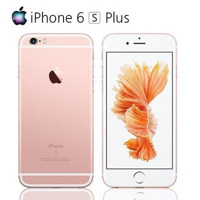 『分期0利率』iPhone 6s plus 64G,附發票,送空壓殼+鋼貼,二手,外觀近全新,蘋果,Apple,現貨