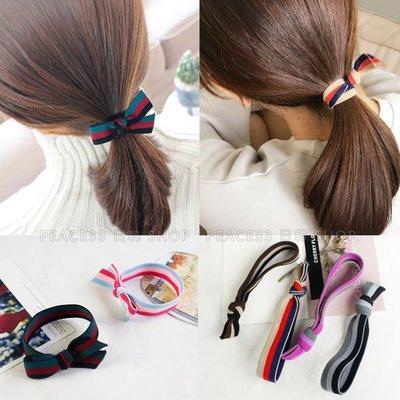 【PEACE33】韓國韓系空運進口。髮飾飾品 條紋撞色拚色緞帶扭結彈力髮圈/髮束/髮繩/裝飾手環。現+預