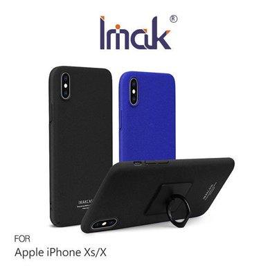 *PHONE寶*Imak Apple iPhone Xs/X 創意支架牛仔 磨砂殼 指環支架 手機殼 保護套