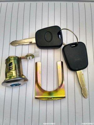 【可開發票】比亞迪F0車門鎖芯 前左車門鎖芯 前右車門鎖芯 BYDFO車門鎖芯[汽車門鎖]