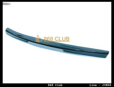 [ 868 汽車百貨 ] 全新BENZ W211 AMG 樣式卡森碳纖維CARBON尾翼 , 另有W211大包,下巴,尾飾管..
