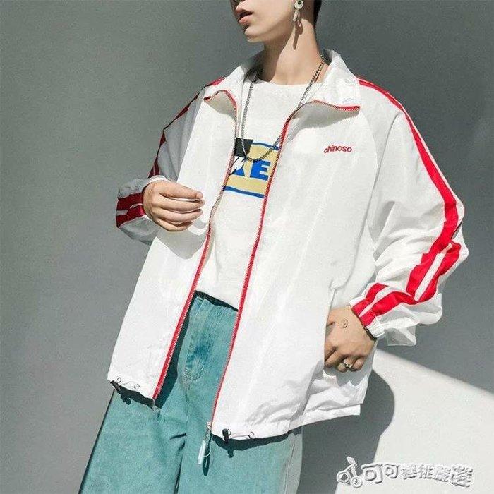 夾克外套 情侶外套春秋韓版潮流夾克男寬鬆百搭學生棒球服