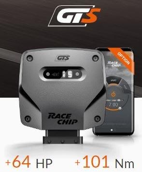 德國 Racechip 外掛 晶片 電腦 GTS 手機 APP 控制 Audi 奧迪 Q5 8R 2.0 TFSI 211PS 350Nm 08-17 專用