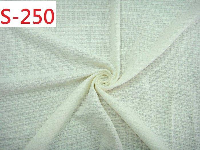 (特價10呎100元)  布料 零碼布 拼布【CANDY的家2館】精選布料 S-250 ☆秋冬米白立體粗紗格套裝裙褲料☆