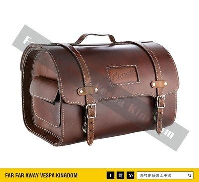 遠的要命偉士王國 Vespa Piaggio SIP 真皮 行李箱 羅馬包 咖啡色 皮箱 後箱 全車系通用