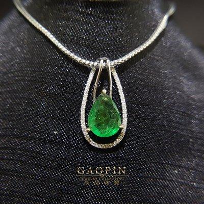 【高品珠寶】2.16克拉尚比亞極微油袓母綠墜子 女墜 #1231