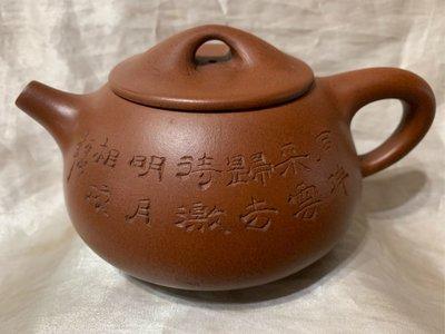 手工老年糕紅紫砂漢棠石瓢壺