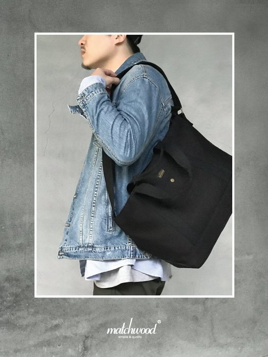 【Matchwood直營】Matchwood Sling 斜背托特包 肩背 側背 手提 兩用帆布包 黑色款 開學限時優惠