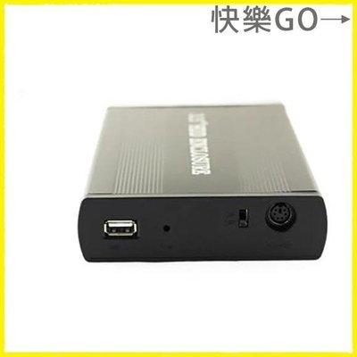 外接硬碟盒 黑色.寸并口行動硬碟盒USB2.0接口台式機IDE并口鋁合金硬碟盒 新年優惠Al全館免運