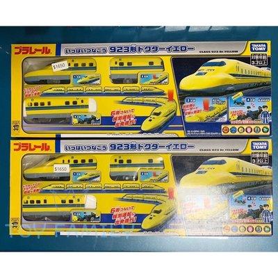 全新 盒損 TAKARA TOMY PLARAIL 多美火車鐵道王國 923 系黃博士6輛列車組