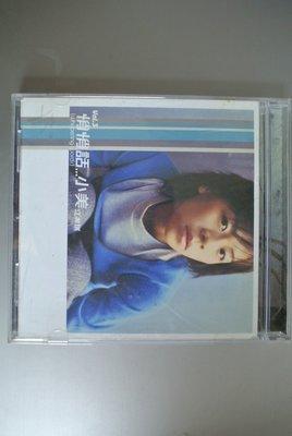 CD ~ 江美琪 悄悄話 3 WHISPERING WORDS ~ 2000 VIRGIN  VD0009