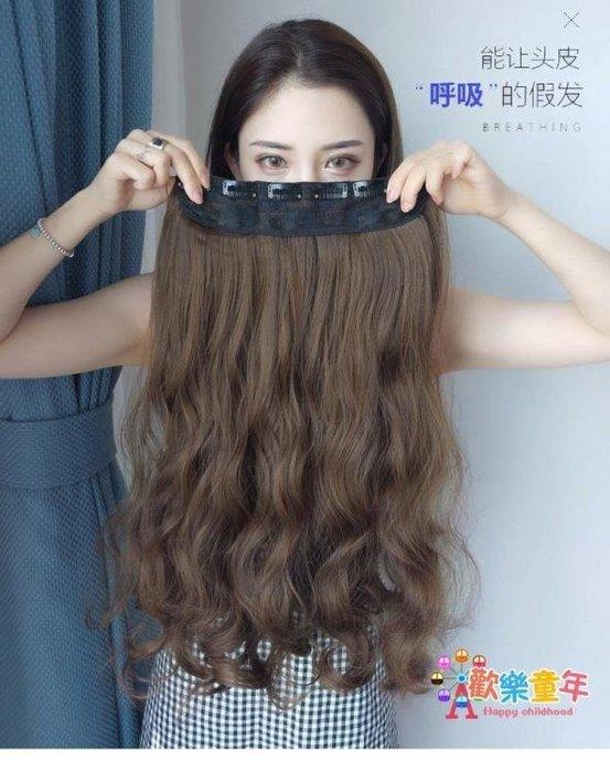 假髮女長卷髮大波浪自然接長髮直髮一片式網紅可愛u型無痕假髮片