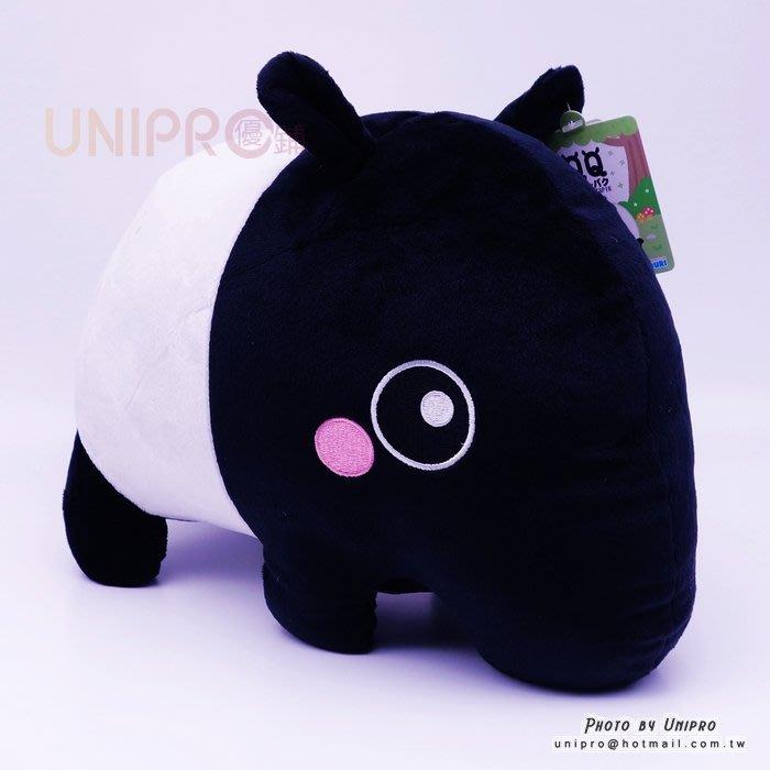 【UNIPRO】水汪汪眼 QQ 馬來貘 馬來饃 馬來魔 27公分 Q版 絨毛娃娃 玩偶