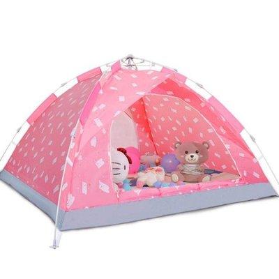 全館免運 帳篷 兒童帳篷全自動戶外室內公主小房子男孩女孩寶寶過家家玩具游戲屋--價格優惠