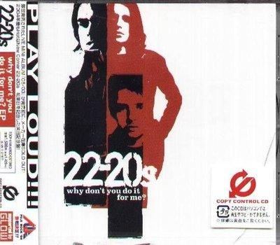 (甲上唱片) 22-20s - Why Don't You Do It for Me - 日盤