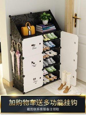 鞋架子家用簡易宿舍經濟型組裝防塵多層省空間塑料放門口鞋櫃收納 NMSxbd免運