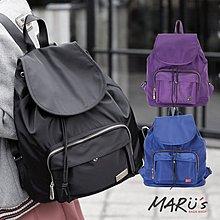 MARU`SBAGS SHOP媽媽包時尚經典 尼龍緞面後背包 菱格空氣托特子母包 日本 免運[LG-744]