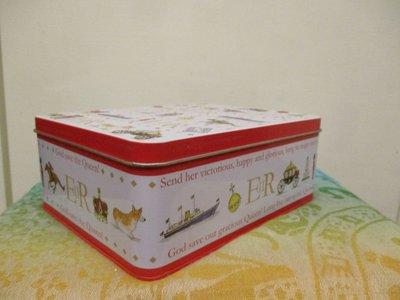 鐵盒收納盒 英國品牌ER餅干盒 God saves the queen!