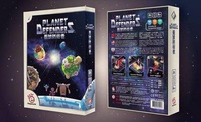 大安殿桌遊 免運送厚套 星球防衛者+遊戲墊 Planet Defenders+Game Mat 繁體中文正版益智桌上遊戲