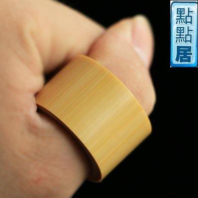 【點點居】手工雕刻老玉竹制竹根雕刻茶具玉竹扳指掛件把玩文玩收藏茶寵清玩竹制竹製品DD01500