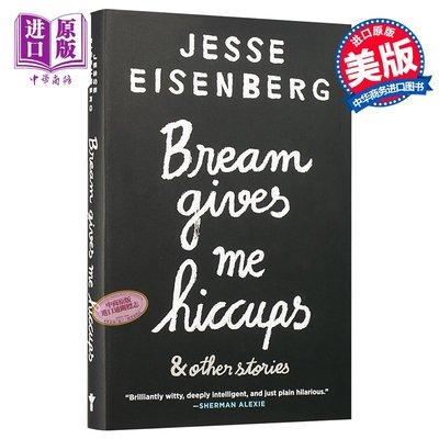 艾森伯格 吃鯛魚讓我打嗝 Bream Gives Me Hiccups 毛邊版卷西 美國雜志《人物》新書 驚天魔盜團、社交網絡、超蝙電影主角