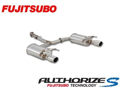 【Power Parts】FUJITSUBO AUTHORIZE S 雙出尾段 INFINITI G37 SEDAN