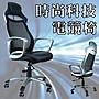 【時尚電競椅】超完美設計 經雕細琢 玩家最...
