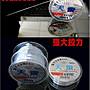 (訂單滿500超取免運費) 白帶魚休閒小鋪 AA-040-12 碳纖線 碳素線 6號 100米 子線