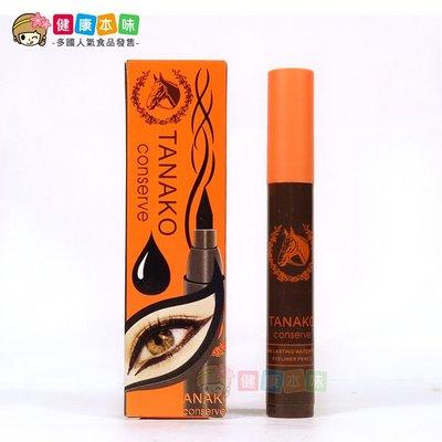 泰國TANAKO馬油眼線筆5ml[TH522231]健康本味